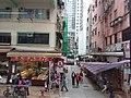 HK tram view 西營盤 Sai Ying Pun 德輔道西 Des Voeux Road West January 2019 SSG 12.jpg