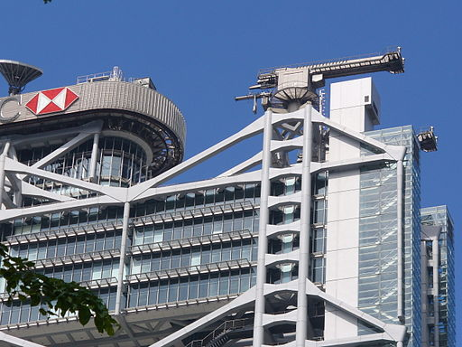 HSBC Headquarters Building, Hong Kong, detail of top showing cannons