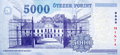 HUF 5000 2009 reverse.png