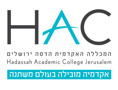 איך מגיעים באמצעות תחבורה ציבורית  למכללה אקדמית הדסה ירושלים? - מידע על המקום