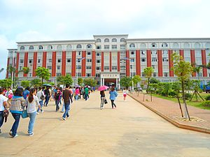 Haikou College of Economics - Image: Haikou College of Economics E information building 01