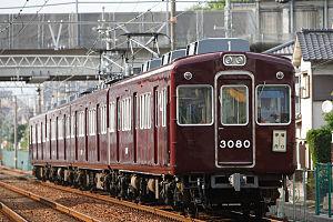 Hankyū Itami Line - Itami Line train