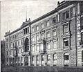 Haus Gebrüder Naumann, Stephanstraße 10-12, Leipzig.jpg