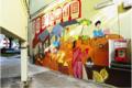 Hawker Mural.png