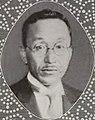 Hayakawa Saburo.jpg