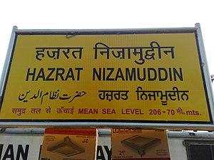 Hazrat Nizamuddin railway station - Image: Hazrat Nizamuddin station