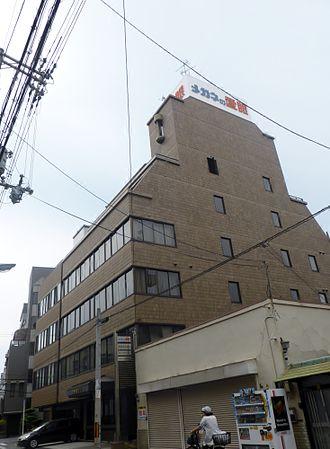 Aigan - Aigan headquarters