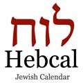 Hebcal Jewish Calendar.png
