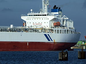 Hellespont Progress, IMO 9351426 at Port of Amsterdam photo-11.JPG