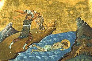 January 13 (Eastern Orthodox liturgics) - Image: Hermylus and Stratonicus at Belgrade (Menologion of Basil II)