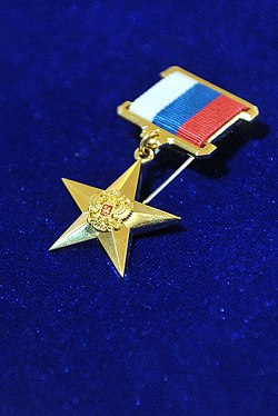 Hero of Labor RF medal.jpeg