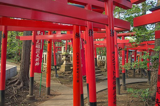 Higashi Fushimi Inari Shrine(East Fushimi Inari Shrine) - 東伏見稲荷神社 - panoramio