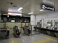Higashi sapporo sta elevator front.jpg