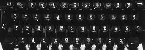 Devanagari - Standard typewriter keyboard layout used in India