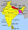 Hindistan Dilleri.jpg