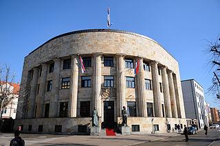Palace of the Republic, Banja Luka Official building in Banja Luka (Bosnia)