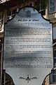 History Plaque - Hindi - Grand Hotel - Shimla 2014-05-07 1359.JPG