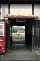 Hokkeguchi Station J9 31.jpg
