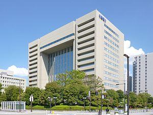 Hokuriku Electric Power Company - The headquarters in Toyama, Toyama, Japan