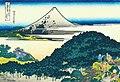 Hokusai08 aoyama.jpg