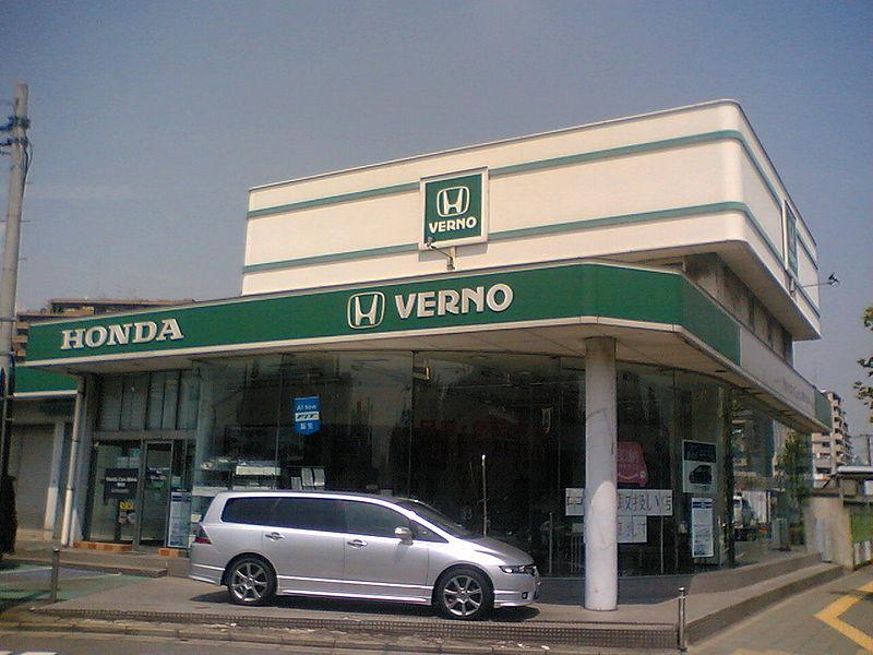 HondaVerno 2nddealership.jpg