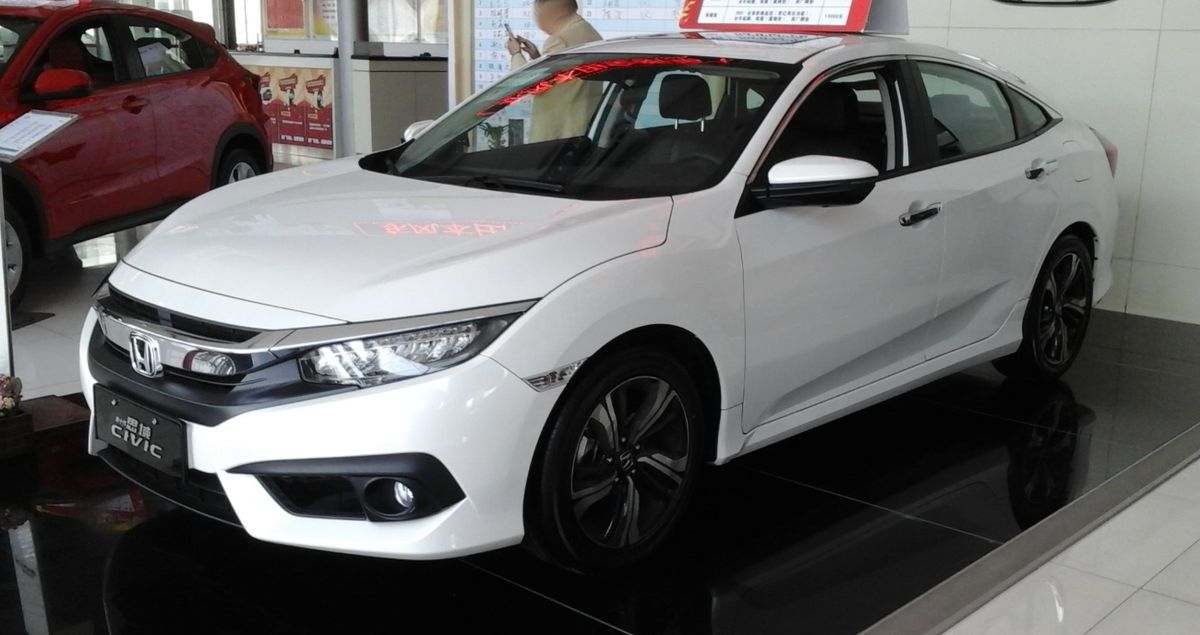 Honda New Sedan Car In India
