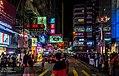 Hong Kong (16968985932).jpg