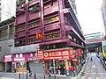 Hong Kong (2017) - 1,468.jpg
