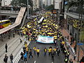 Hong Kong Marches for Real Universal Suffrage in February 2015.JPG
