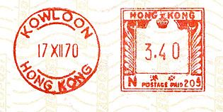 Hong Kong stamp type AB1.jpg