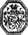 Hrizea of Bălteni's seal and coat of arms, Nov. 1640.png