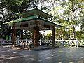 Huanggang pavilion.JPG