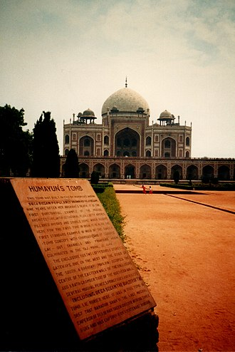 Humayun's Tomb - Humayun's Tomb and Description