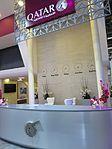 ITB2016 Qatar Airways Travelarz.jpg