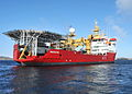 Ice Patrol Vessel HMS Protector in the Antarctic MOD 45153601.jpg