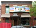 Iconic Storefront Fairmount Bagel.png