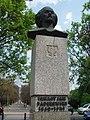 Ignacy Jan Paderewski - panoramio.jpg