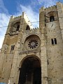 Igreja de Santa Maria Maior - Lisboa - Portugal - panoramio (5).jpg
