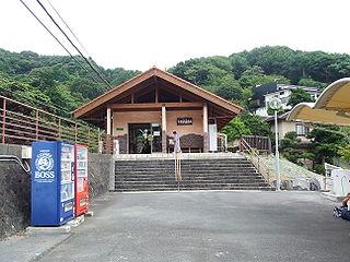 Imaihama-Kaigan Station Railway station in Kawazu, Shizuoka Prefecture, Japan