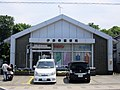 Ina Kotobuki Post office.jpg