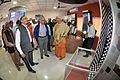 Inaugural Visit - Mist Shrouding Reality - Beyond Maya Gallery - Swami Akhandananda Science Centre - Ramakrishna Mission Ashrama - Sargachi - Murshidabad 2014-11-29 0362.JPG