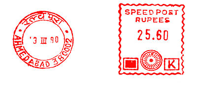 India stamp type SS1.jpg