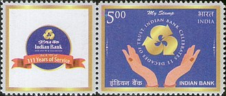 Indian Bank - A 2017 stamp dedicated to the 111th anniversary of Indian Bank