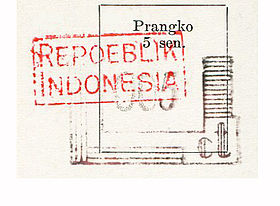 Indonesia stamp type DA1.jpg