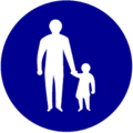 Indonesian Road Sign c4a.png