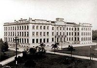 Instituto Adolfo Lutz 01.jpg