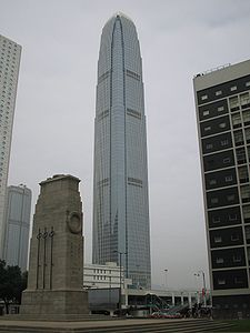 International Finance Center II.jpg