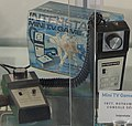 Interstate Mini TV Game (1104).jpg