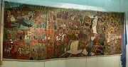 Iran Battle of Karbala 19th century