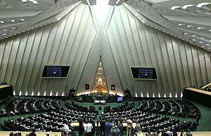 Islamic Consultative Assembly - Image: Iranian Majlis